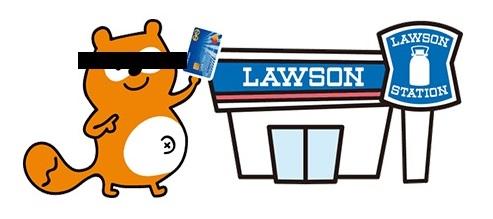 ぽんちゃんの名前の由来はローソンのキャラクター。