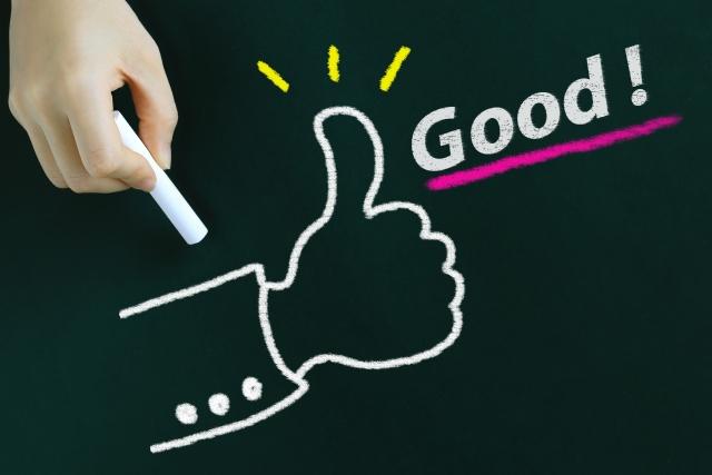仕事ができない人の特徴5選とたった一つだけの改善方法