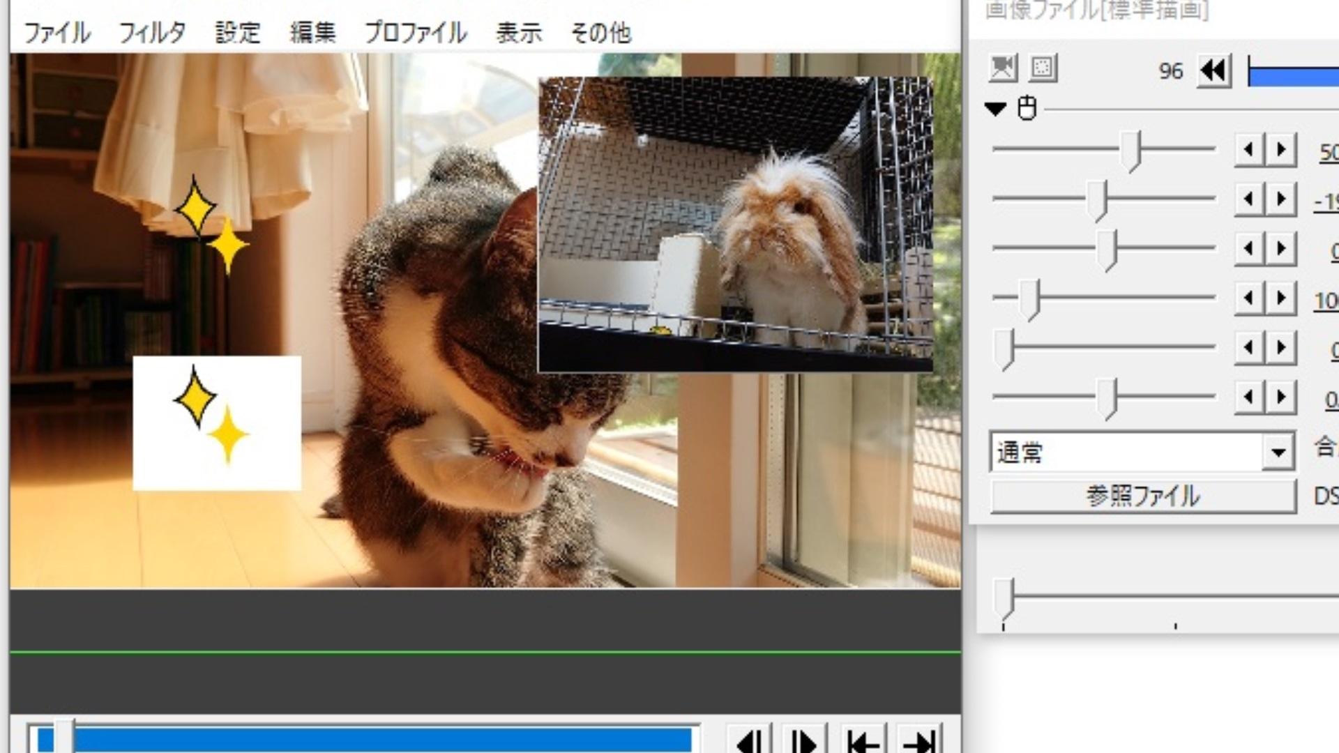イラストだけでなく、写真などの画像は基本的に同じ方法でできます。
