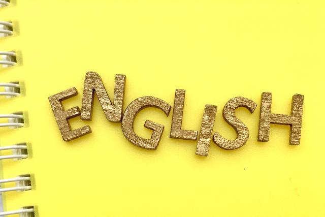 なぜ英語教育をするか→自分ができないから