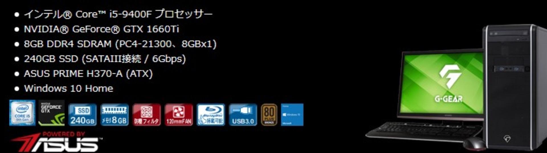 TSUKUMO: G-GEAR GA5J-B194/T