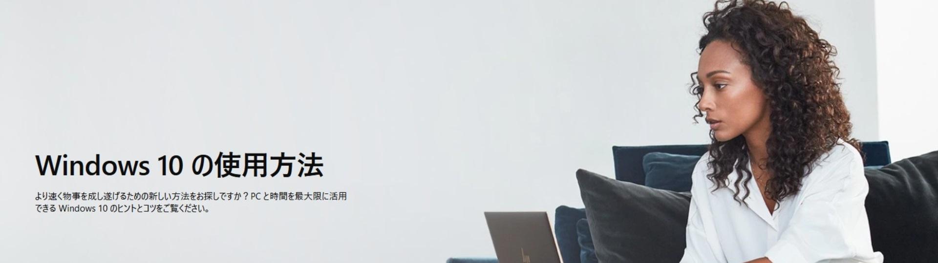 AviUtlにオススメPCスペック:OSは Windows10