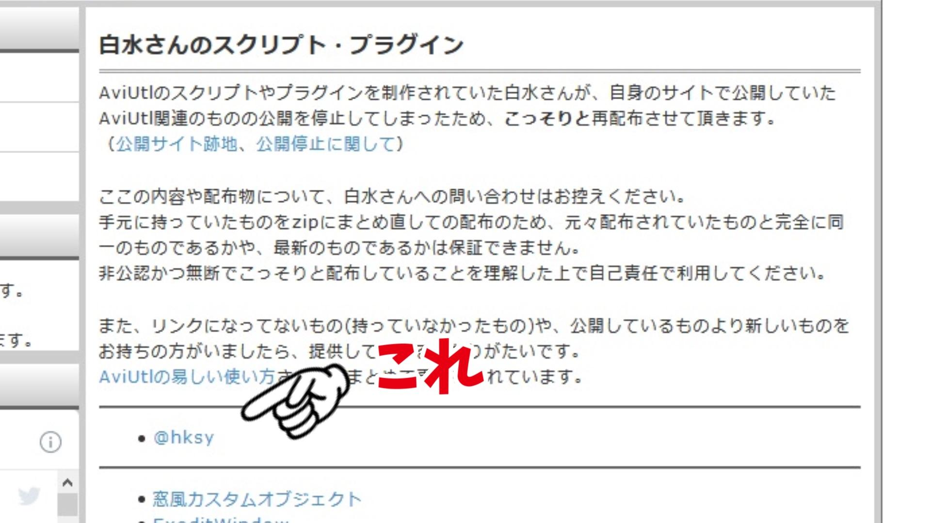 AviUtlで任天堂Switchのロゴを再現してみた【exo配布有り】角丸四角形のスクリプトのダウンロードできるHPの紹介。