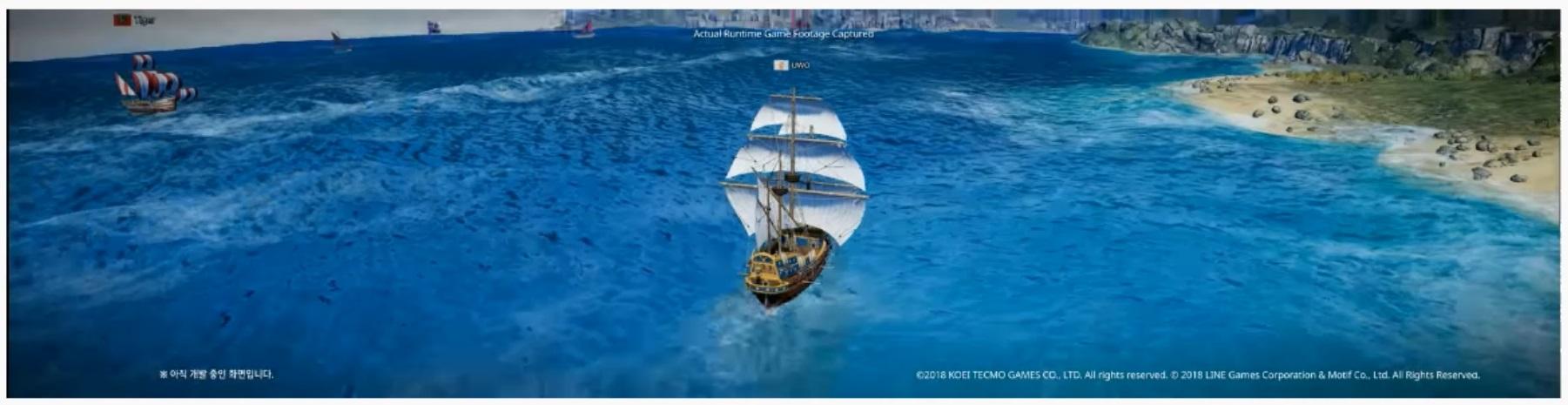 大航海時代オリジンはいつ発売?発売前情報をまとめてみた