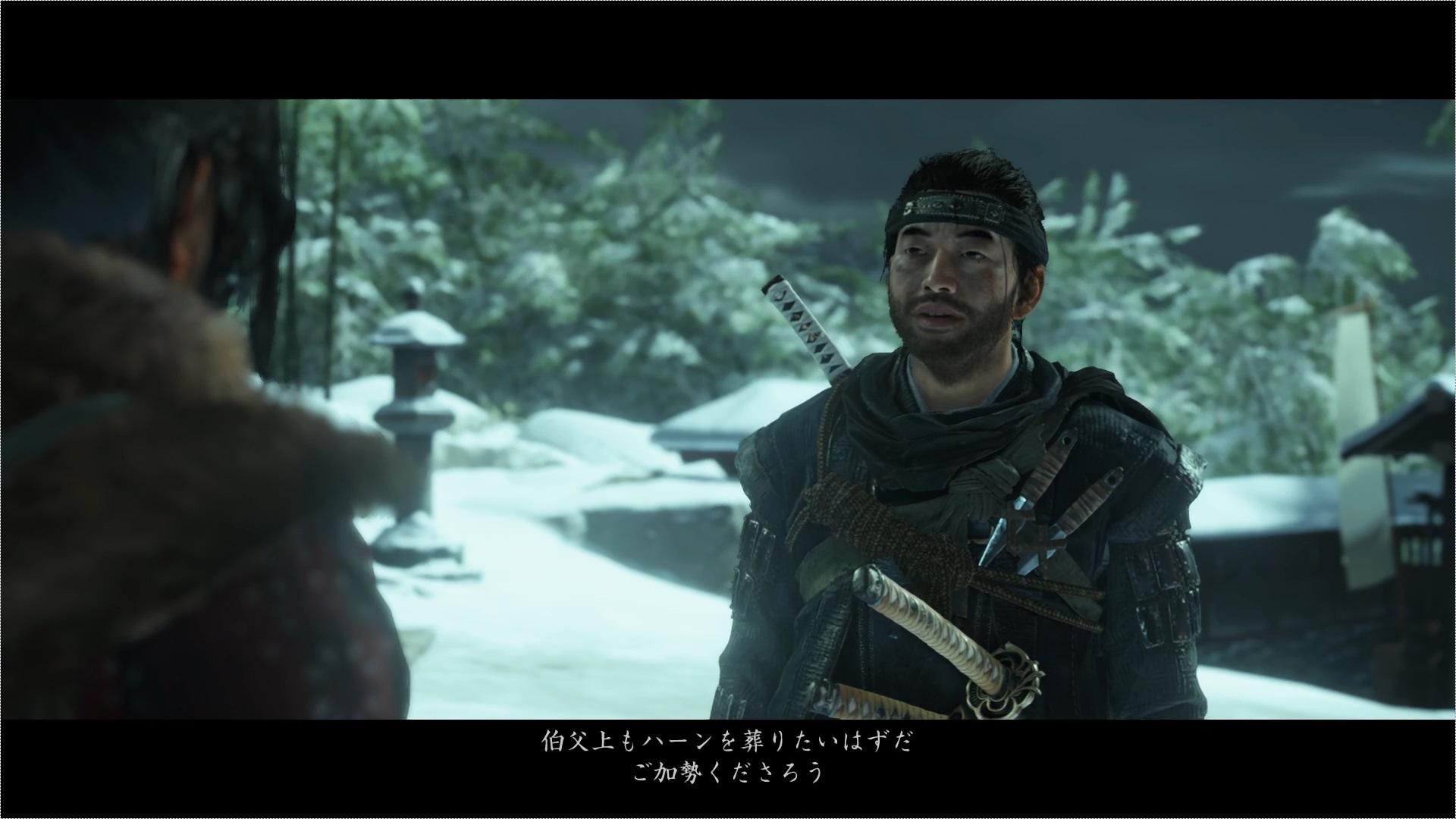 作戦は決まったが、いまだ兵力に差があり、仁は志村殿に加勢をお願いすることにした。罪人となった仁は直接会うことはできないため、志村城に文を届けることにした。