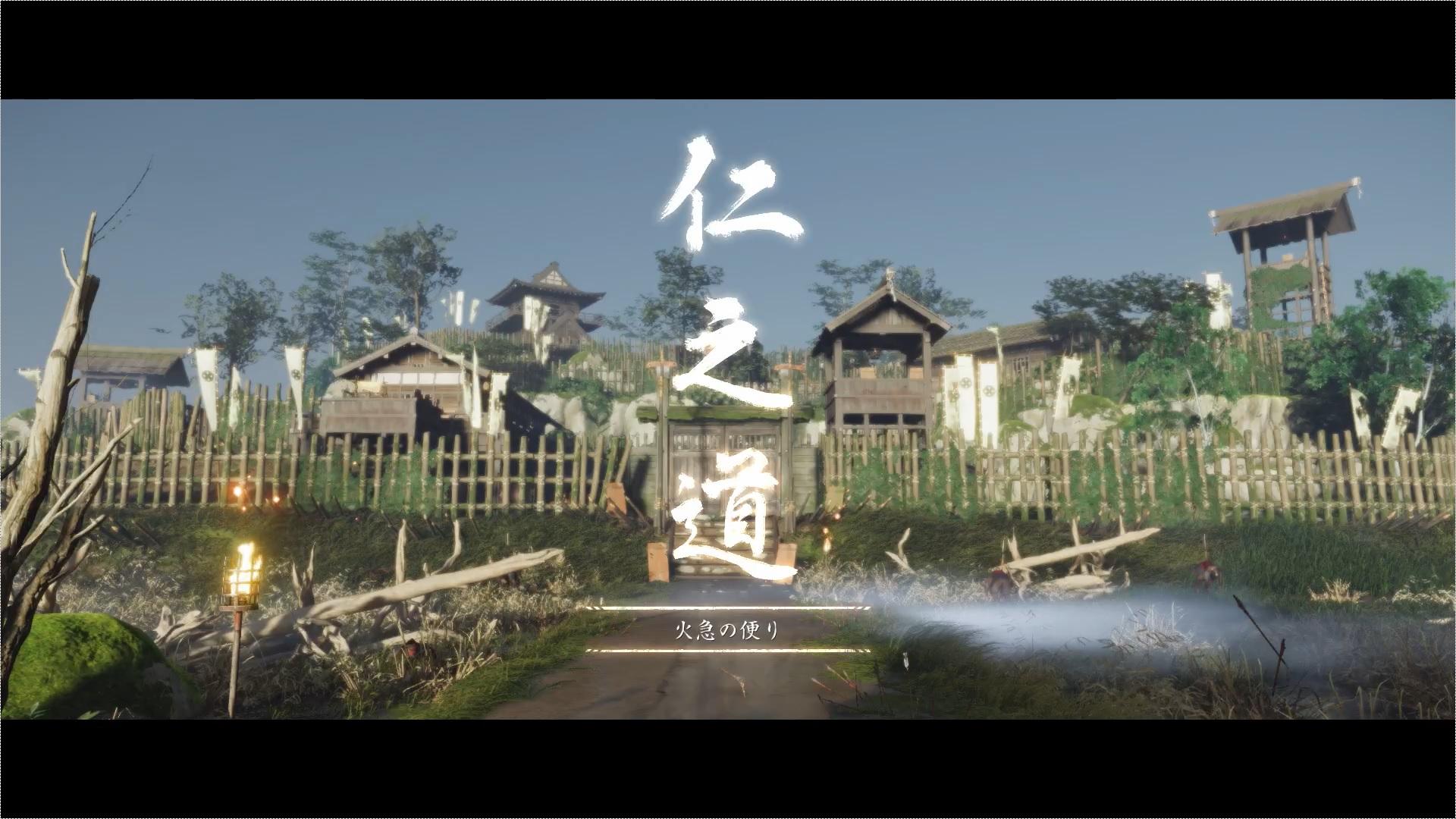 Ghost of Tsushima プレイ日記9話目 / 仁之道~火急の便り~、~罰~、~對馬の行方~、~闇からの使者~、~誉れと灰~