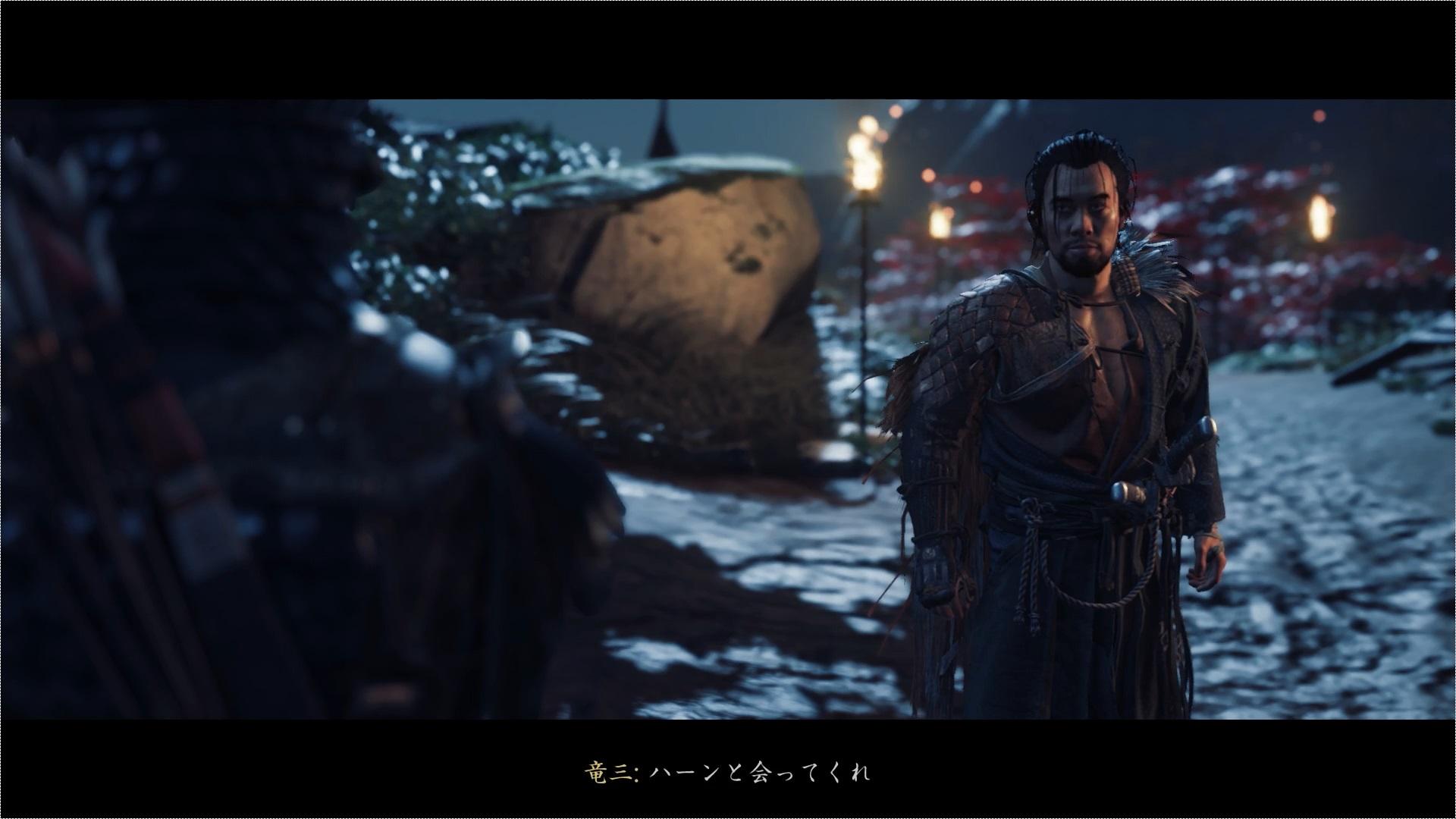 砦で竜三と再会するが、後ろから襲われ気絶する仁。
