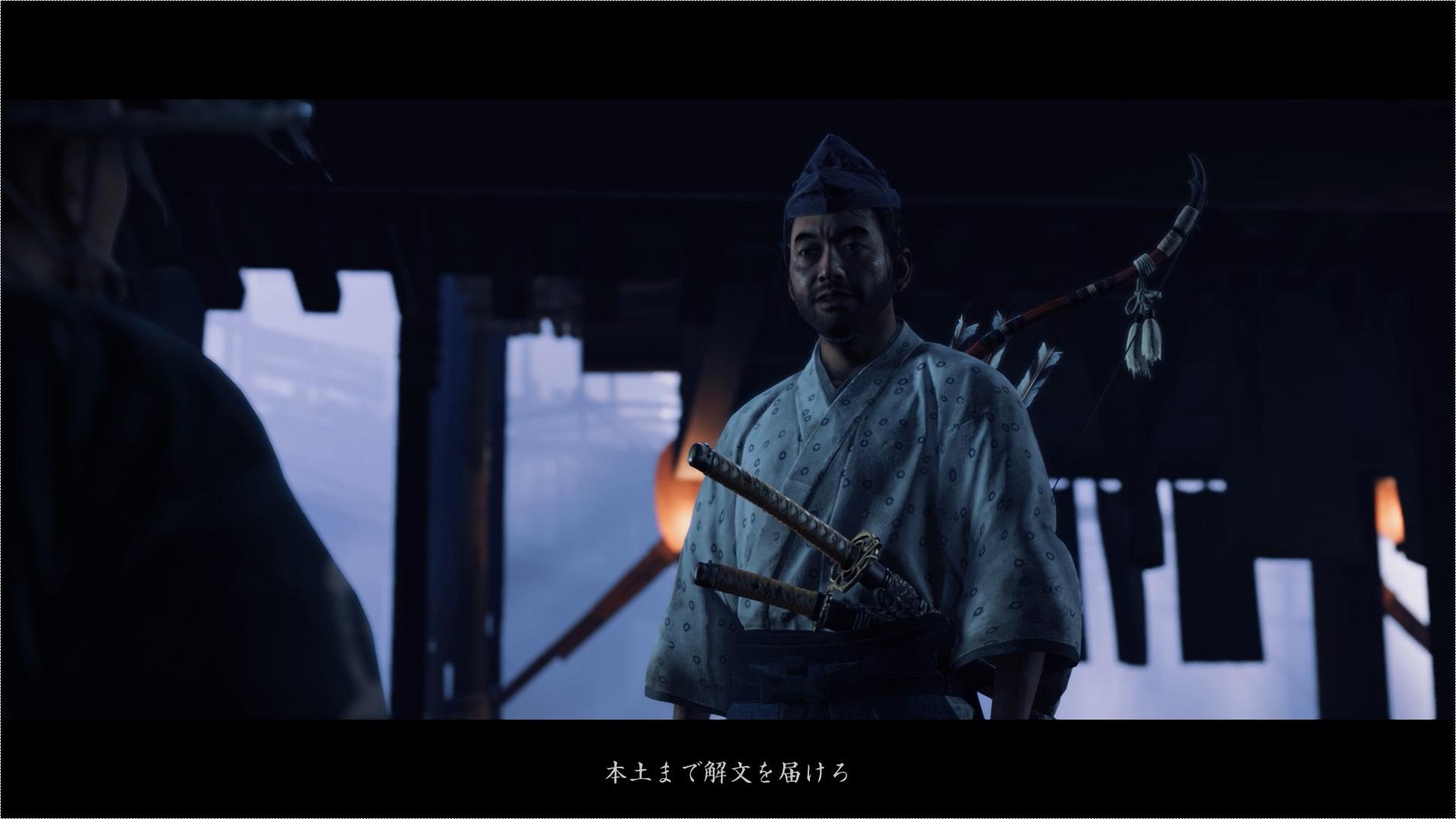 卯麦で五郎を見つけた仁。志村殿の指示通り、五郎に船を出すよう伝える。