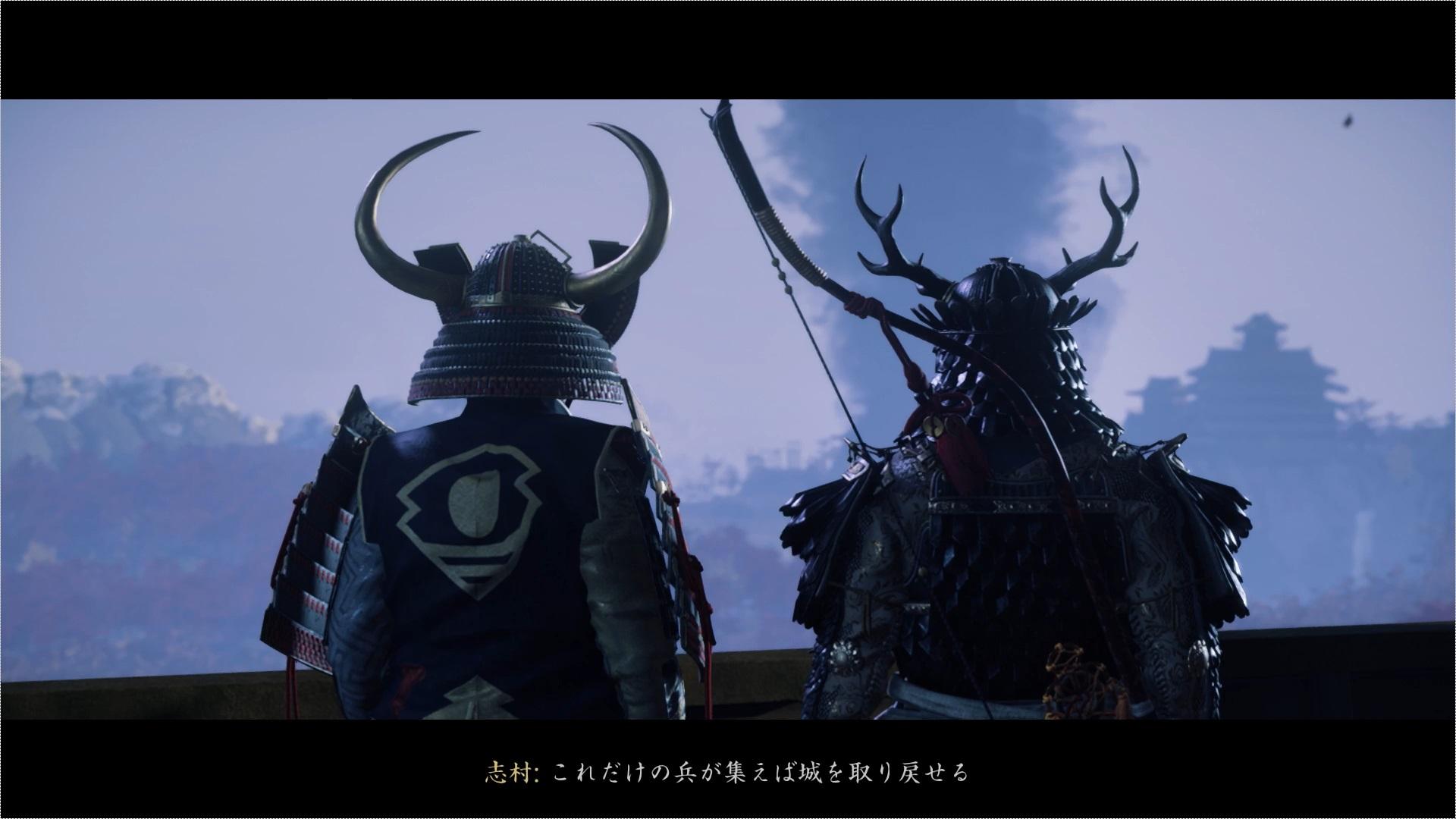 本土から援軍が到着したため、志村城奪還の戦を仕掛ける仁たち。