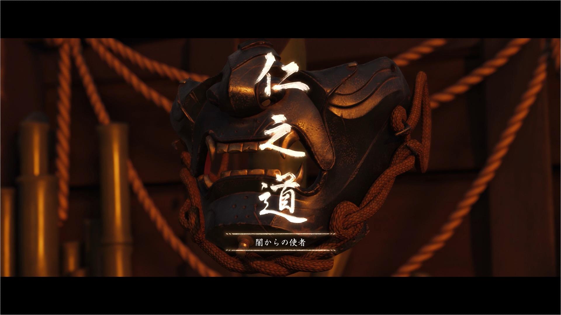 志村殿とは道を違え、毒を盛って蒙古兵を倒し志村城を奪還することになった仁。たかの遺作の冥人の鎧を着て単身城に忍び込みます。
