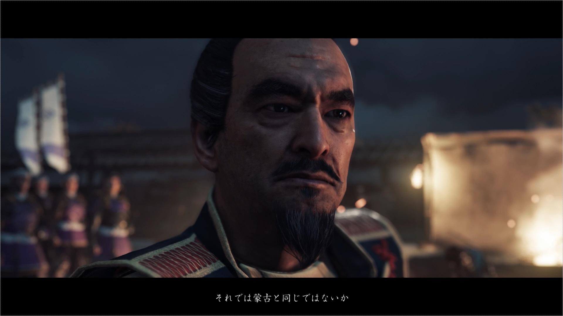 忍び込み、毒を盛る戦に納得がいかない志村殿。蒙古と同じではないかと仁を説教します。