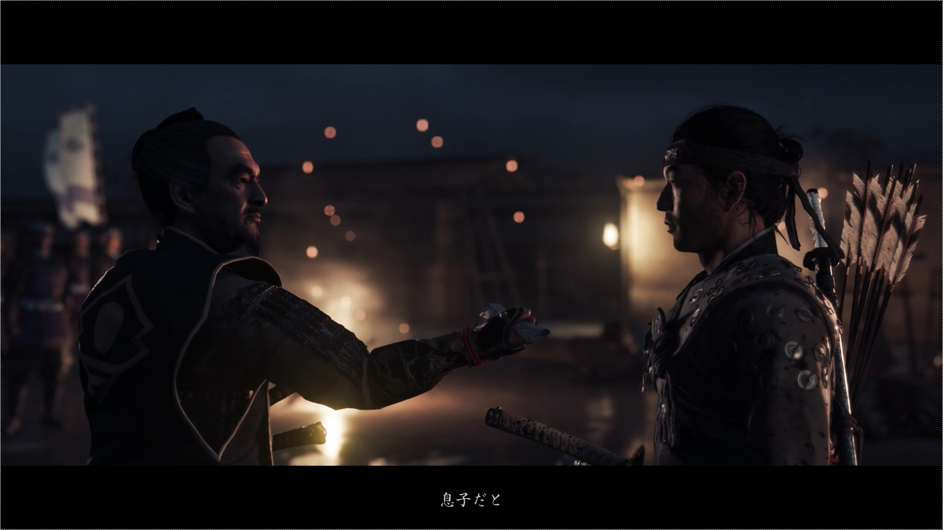 志村殿は将軍様に仁を息子にし、志村の家督を継ぐことを進言していました。これまでの誉れのないやりかたは全てゆなのせいにし、志村の名を継ぐよう仁に言います。
