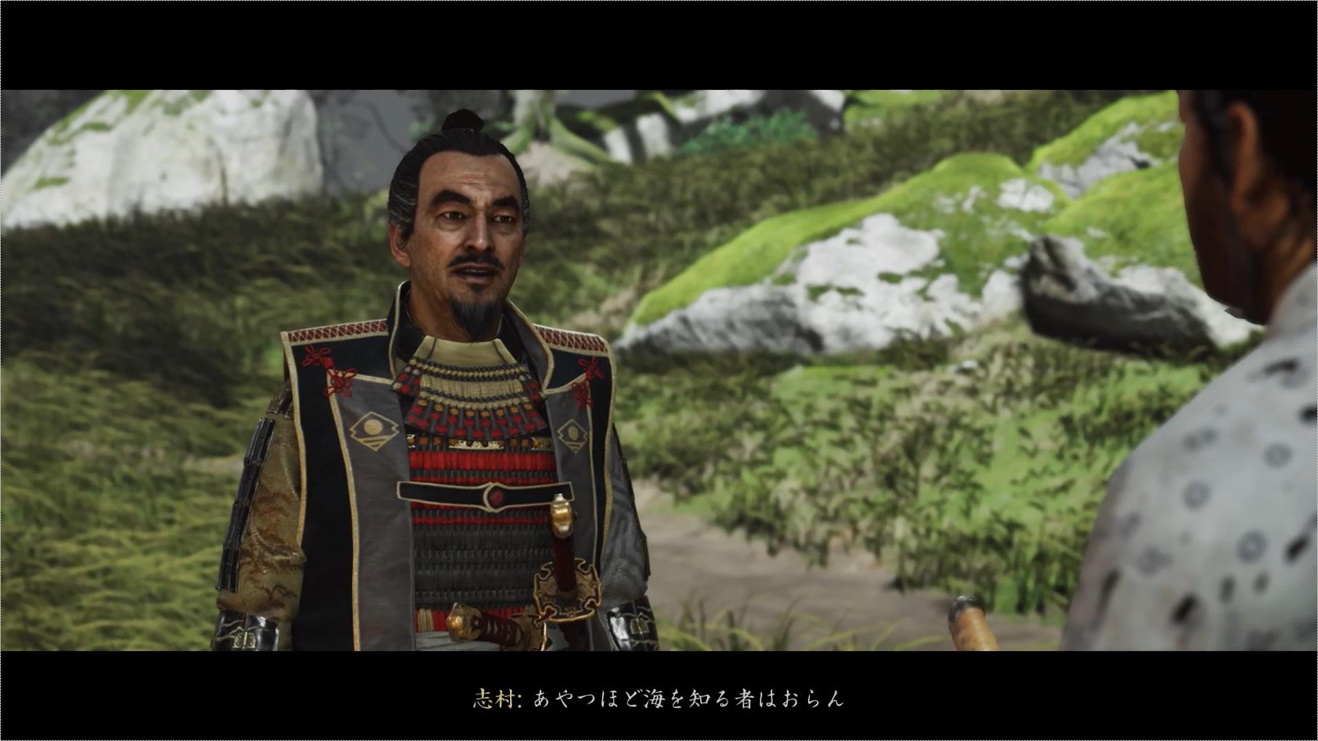 五郎を見つけたことを報告する仁。志村殿の話では、五郎は相当な船乗りであるようだ。