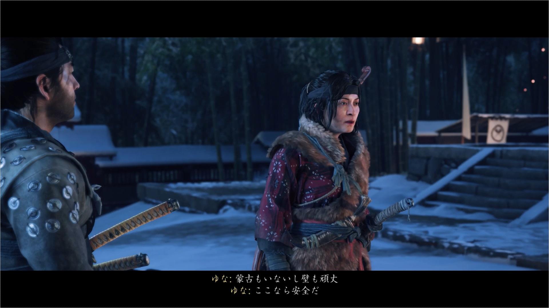 蒙古兵を全員倒した仁とゆな。ここを野営地とし、ハーンの砦を攻略する足掛かりとします。