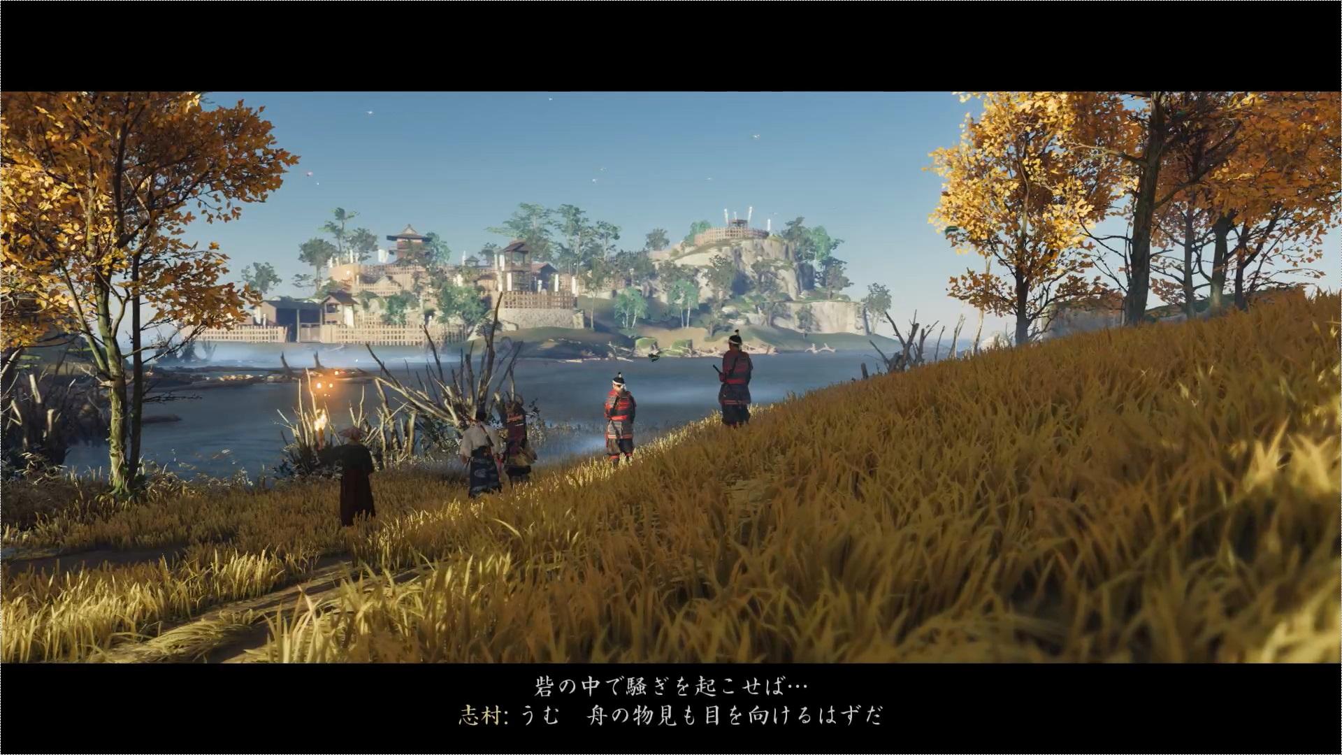 五郎でも簡単には包囲網を抜けられないため、五郎の船から目をそらすため、志村殿と仁は砦に乗り込むことになった。