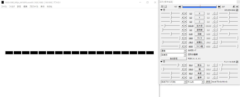 割合を変更すると破線の実線部分の大きさを調整できます。