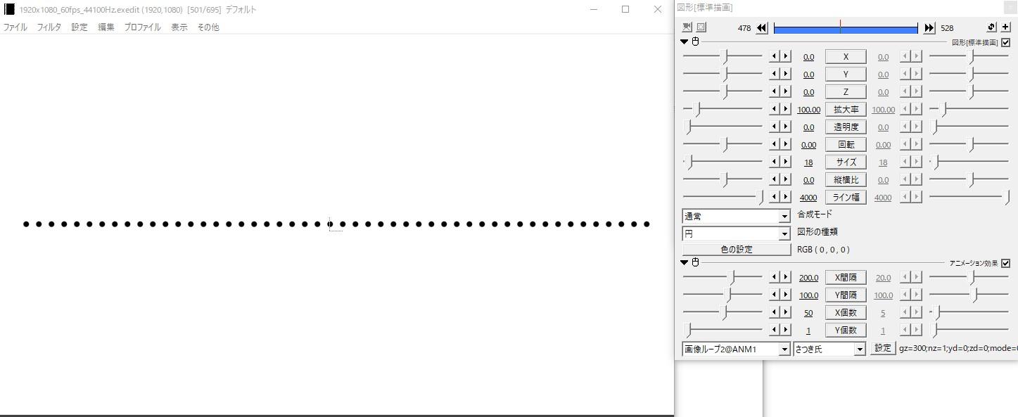 点線の点の感覚はX間隔を調整すれば可能です。X間隔を100→200に変更すると、点の間隔は2倍になります。適宜調整ください。