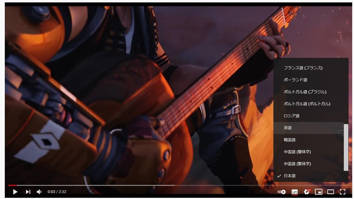 Youtubeの画面右下の歯車ボタンをクリックして、字幕を選択します。次に言語を選択して終了。これだけです。
