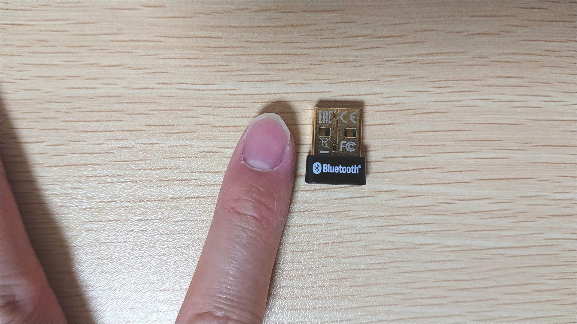 tp-link Bluetooth アダプタ UB400 大きさ